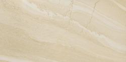 Alfalux Hills Collagna lappato 45 x 90 cm - płytka gresowa